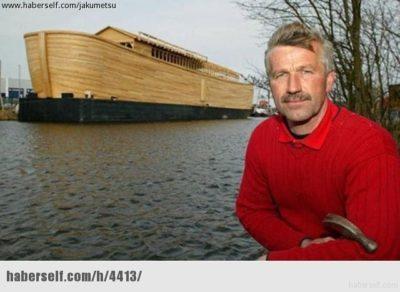 В каком году Ной построил ковчег