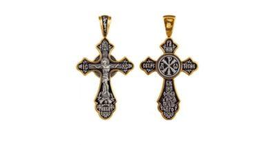 Что означает косая палочка на кресте