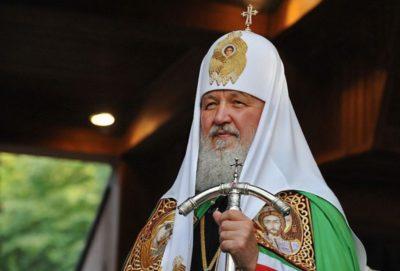 Когда был назначен патриарх Кирилл