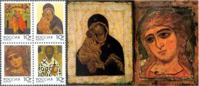 Кто написал икону Донской Богоматери
