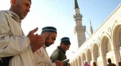 Когда мусульмане празднуют Новый год