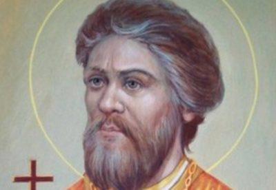 Как будет имя Сергей По церковному