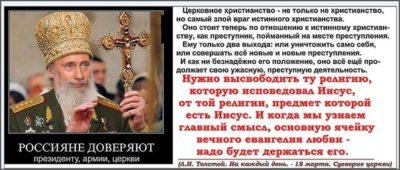 сколько христиан в мире