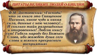 Сколько лет первой Библии