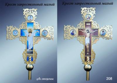 Что означает нижняя планка на кресте