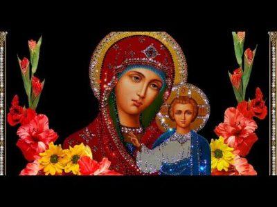 Когда день рождения Божьей Матери