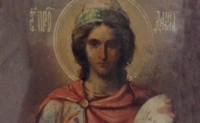 Кто был Даниил в Библии