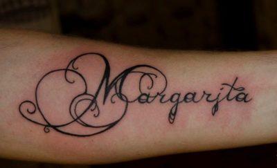 Как переводится имя Маргарита