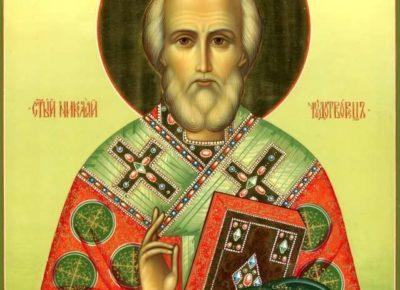 Сколько лет прожил Николай Чудотворец