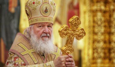 Когда возникла Русская Православная Церковь
