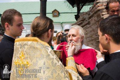Где было крещение Руси река