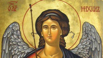 Как зовут архангелов