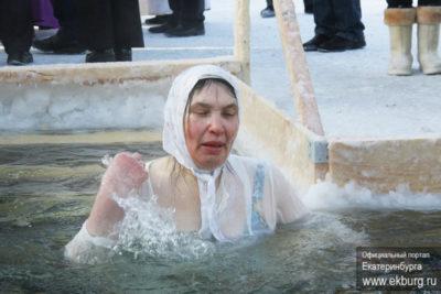 Когда из крана течет крещенская вода