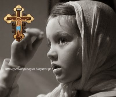 Как правильно совершать крестное знамение