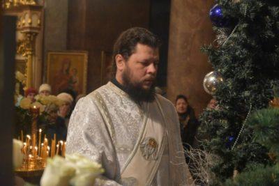 Сколько дней Рождества Христова