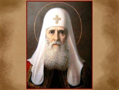 Кем было учреждено патриаршество на Руси