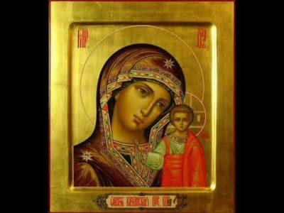Почему называется Казанская Божья Матерь