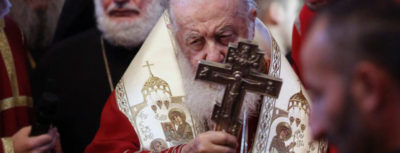 В каком году приняли христианство в Грузии