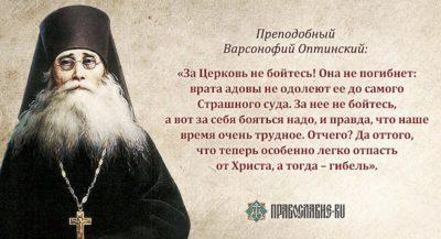 что такое смирение в православии