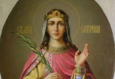 кто такая святая екатерина