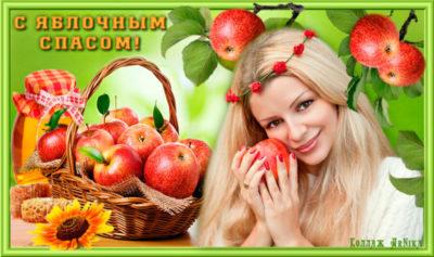 Сколько яблочных Спасов