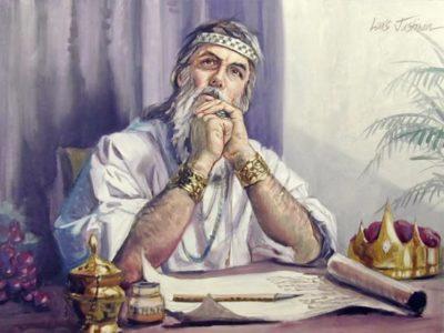 В каком государстве правил царь Соломон