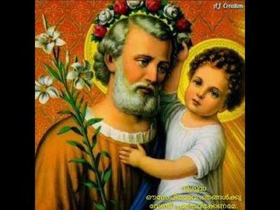 Кто такой Иосиф отец Иисуса