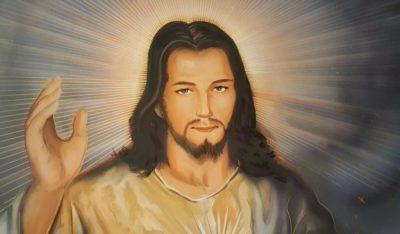 город где прошла юность иисуса христа