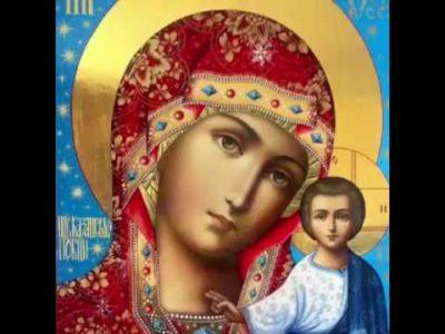 Сколько лет прожила Пресвятая Богородица