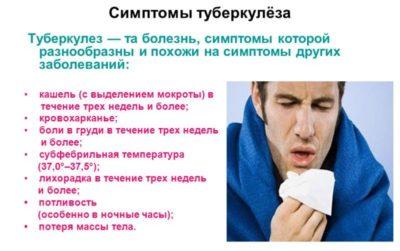 болезнь за болезнью что делать