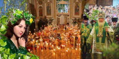Какого числа будет праздник Троица в этом году