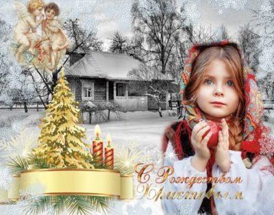 когда празднуется рождество христово