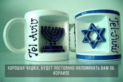 Что привезти в подарок из Иерусалима