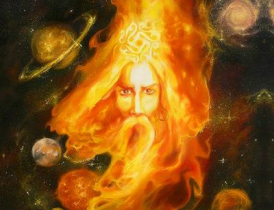 Кто был богом огня