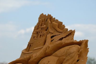 В каком городе находится Вавилонская башня