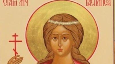 Когда у Василисы день ангела