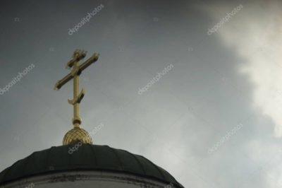 Что означает нижняя перекладина на кресте