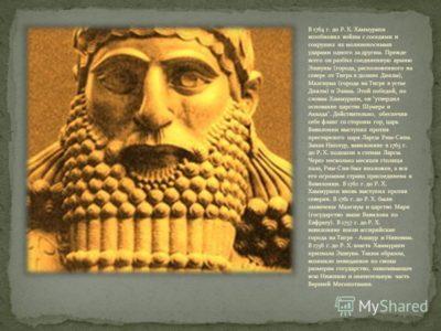 Какой город находится на месте Вавилона
