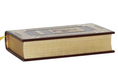 Как называется священная книга иудеев