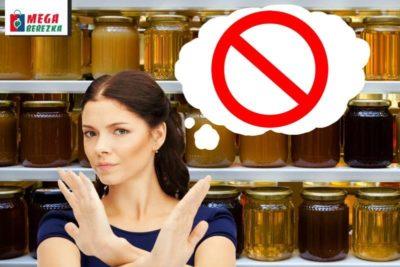 Можно ли есть мед во время поста