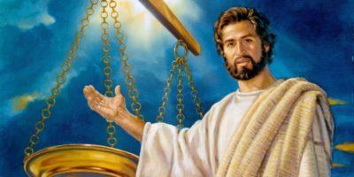 Как зовут Бога в Библии