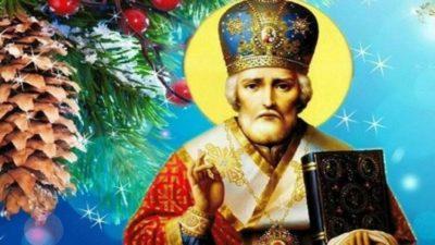 Где отмечают День Святого Николая