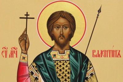 Чем прославился святой Валентин