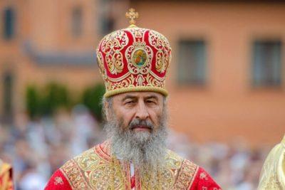 Кто возглавляет Украинскую православную церковь Московского патриархата