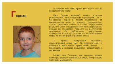 Что означает имя Богдан для ребенка
