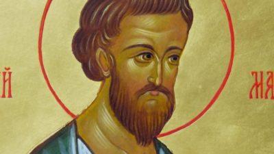 Кто из евангелистов был учеником Христа