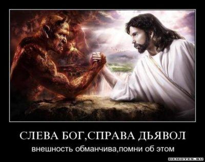 что такое добро и зло