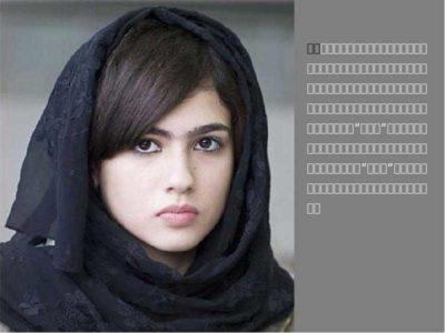 Как переводится имя Фатима с арабского