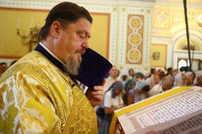 В каком городе князь Владимир и его дружина приняли крещение