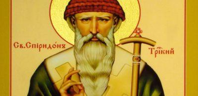 Когда день ангела Ярослав